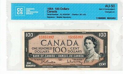 Bank of Canada Banknote, 1954 $100.00, AU-50, Changeover.