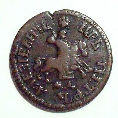 RUSSIA - Peter I The Great - Kopek ND (1707) Moscow - RULER OF ALL THE RUSSIAS