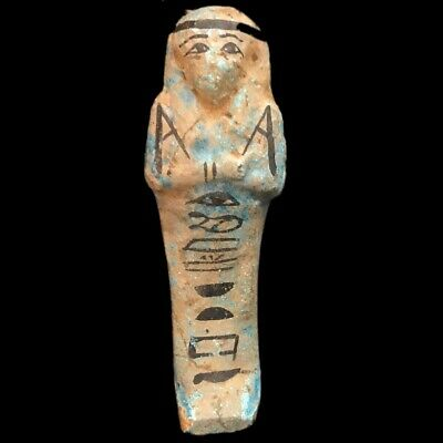 EGYPTIAN HIEROGLYPHIC SHABTI, LATE PERIOD 664 - 332 BC (1) Large Over 11 cm !!!!