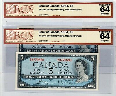 Bank of Canada Banknotes, 1954 $5.00 X 2 Consecutive, CUNC 64 Original.