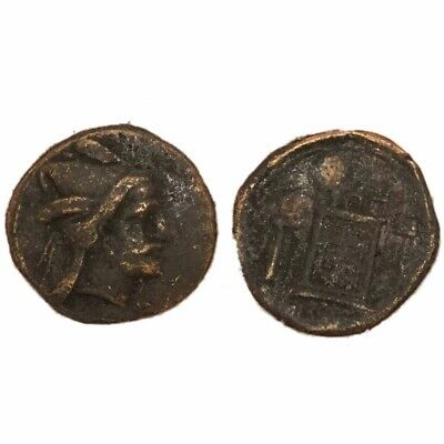 Ancient Indo-Greek Unresearched Coin,  171-135Bc. (6)