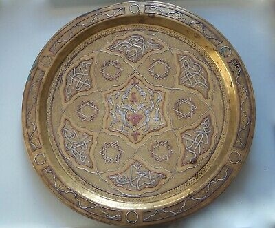 Cairo Ware damascened brass tray copper silver Islamic epigraphy inlay