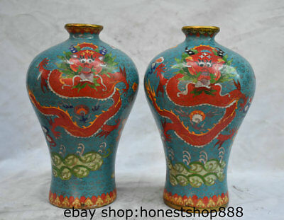"12.4"" Xuande Marked Old Chinese Cloisonne Copper Dragon Phoenix Bottle Vase Pair"