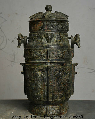 """23"""" Old Chinese Bronze Ware Dynasty Birds Beast Handle Portable Wine Pot Flagon"""