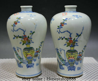 "9.2"" Marked Old Chinese Pastel Porcelain Hand Drawing Flower Bottle Vase Pair"