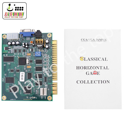 19 in 1 Horizontal Multicade Arcade Multigame PCB Board FOR JAMMA Video Game