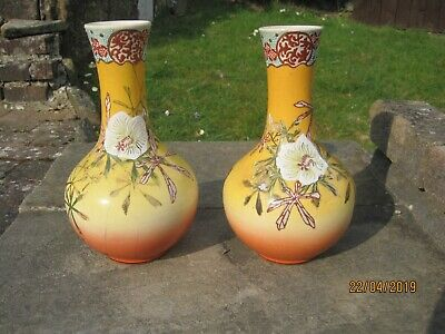 "Lovely Pair Of Matched Japanese Vases,  Similar But Not A Pair, 9.75"" & 10"" High"