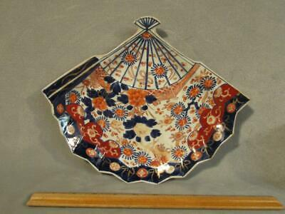 "Lovely Antique Japanese Meiji Period Imari Ceramic 11"" Fan Shaped Tray / Plate"