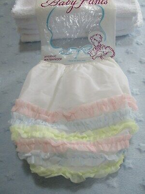 Vintage Spendor Frilly Bottom Plastic Baby Pants Very Soft Plastic Baby Rubbers