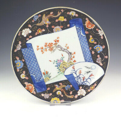 Antique Japanese Porcelain - Hand Painted Scroll Decorated Plate - Early!