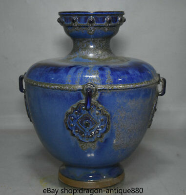 "14"" Marked Old Chinese Blue Glaze Porcelain Palace Dynasty Ruyi Bottle Vase"