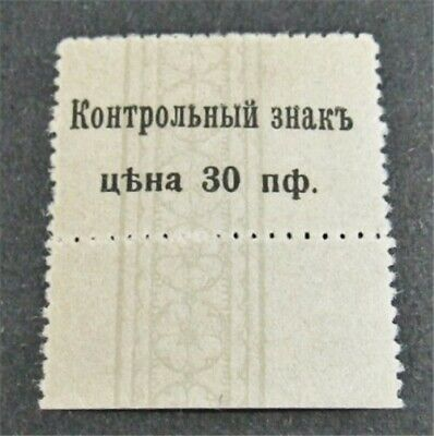 nystamps Russia Stamp Mint OG H Unlisted Essay Signed Three Times
