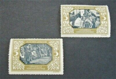 nystamps Russia Ukraine Stamp Unlisted Rare