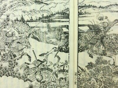 GENJI vs HEIKE #3 Japanese Woodblock Print Book Samurai Ghost Genpei EDO *126