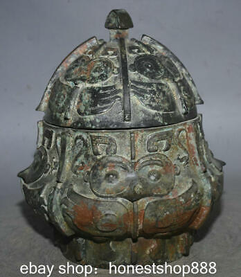 "12"" Antique Chinese Bronze Ware Shang Dynasty Owl Beast Face Food vessels"