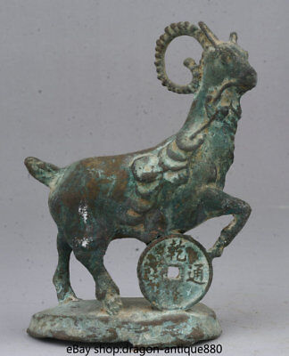 "4.8"" Old Chinese Bronze Folk Feng Shui Zodiac Animal Sheep Goat Wealth Statue"