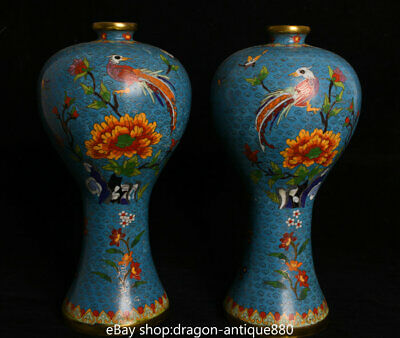 "16"" Old Chinese Bronze Gild Cloisonne Peony Flower Bird Magpie Bottle Vase Pair"