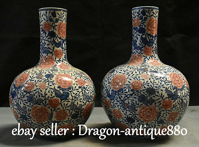 """14"""" Marked Old Chinese Red Blue Porcelain Dynasty Palace Flower Bottle Vase Pair"""