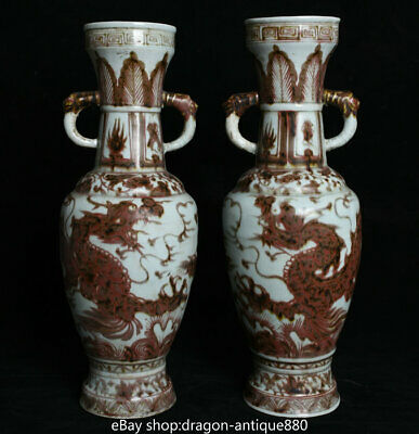 """17"""" Old Chinese Glazed Red Porcelain Beast Head Handle Fly Dragon Vase Pot Pair"""