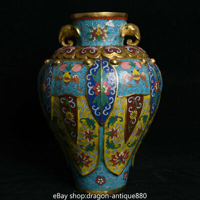 "14"" Qianlong Marked Chinese Old Bronze Gild Cloisonne elephant Head Bottle Vase"