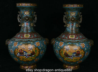 "16"" Qianlong Marked Chinese Bronze Cloisonne Lion Head Mandarin Duck Vase Pair"