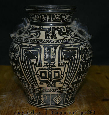 "9"" Old Chinese Cizhou Kiln Porcelain Dynasty Birds Words 2 Ears Bottle Vase Pot"