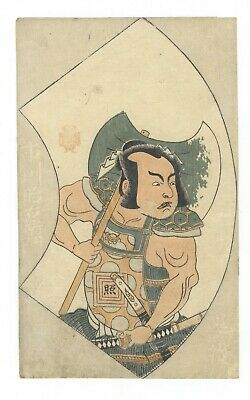 Original Japanese Woodblock Print, Demon, Actor Role, Ichikawa Clan, Ukiyo-e