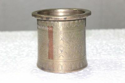 Brass Holy Water Pot 1900's Old Antique Inlay Engraved Handcrafted PC-78