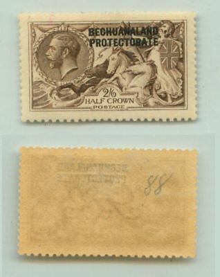 Bechuanaland Protectorate 1913 SC 92 mint wmk 34 perf 11 x 12 . f2111