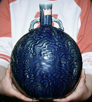 "12"" Old Chinese Blue Glaze Porcelain Dynasty Palace Dragon Ears Flat Bottle Vase"