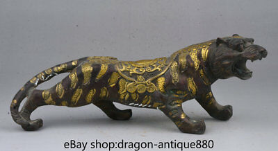 "10.4"" Old Chinese Bronze Gilt Folk Feng Shui Zodiac Animal Tiger Wealth Statue"