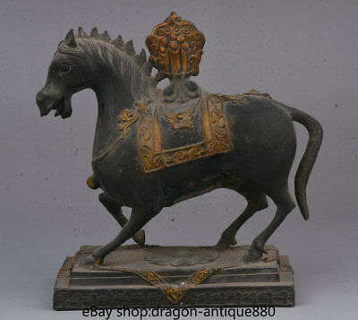 "6.8"" Old Chinese Bronze Gilt Folk Feng Shui Zodiac Animal Horse Success Statue"