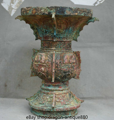 """16"""" Old Chinese Bronze Ware Dynasty Beast Face Drinking Vessel Wine Pot Zun Vase"""