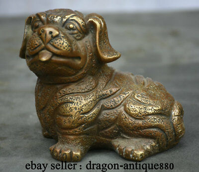 "5.2"" Old Chinese Copper Bronze Folk Feng Shui Zodiac Animal Dog Lucky Statue"