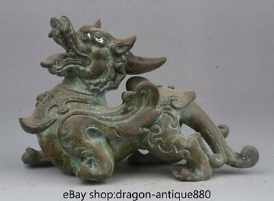 "6.6"" Old Chinese Bronze Folk Feng Shui Pixiu Beast brave troops Wealth Statue"