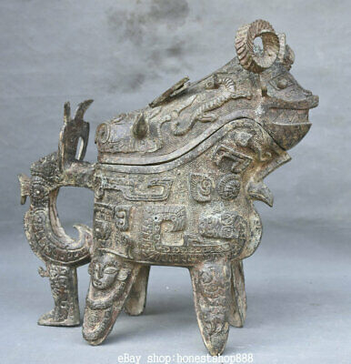 "13"" Old Chinese dynasty Palace Bronze Ware Animal Beast Handle drinking vessel"