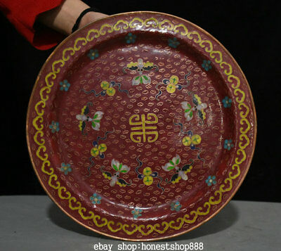 "12"" Old Mark Chinese dynasty Palace Copper Gild Bat Flower Round Plate Tray Dish"
