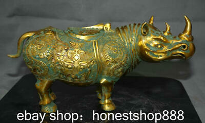 "14.4"" Old Chinese Bronze Ware Gilt Dynasty Palace Rhinoceros Rhino Zun Statue"