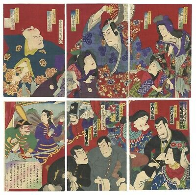 Original Japanese Woodblock Print, Ukiyo-e, Set of 2 Triptychs, Meiji Era,Kabuki