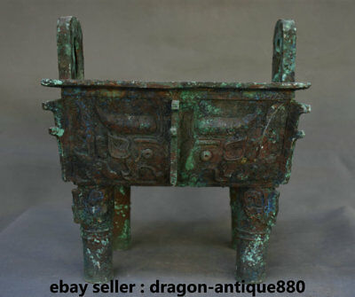 """12.8"""" Old Chinese Bronze Ware Dynasty Palace Beast Face Incense Burners Ding"""