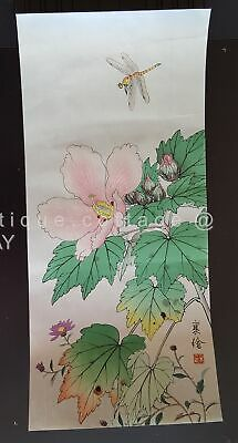antique JAPANESE WOODBLOCK by JO Dragonfly and Hibiscus Asian signed floral art