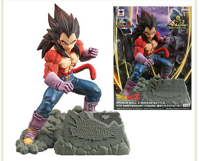 "Dragonball Z Dokkan Battle 4th Anniversary ""SS4 Vegeta"" Figure New No Box"