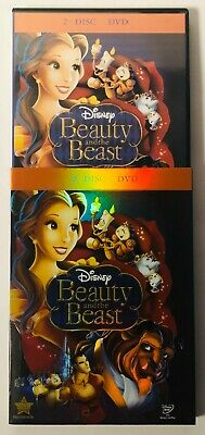 Disney Beauty And The Beast (DVD 2-Disc Set) BRAND NEW FACTORY SEALED
