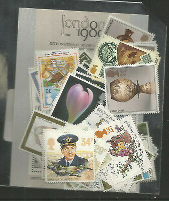 Gb Qe2  Decimal Face Value  £30 ---  Cheap Postage  All Gummed  Mint
