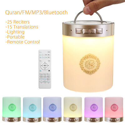 Portable Quran Wireless Bluetooth Speaker LED Touch Lamp With FM Radio قرآن كريم