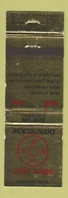 Matchbook Cover - Ming Wong Chinese Restaurant Quebec QC