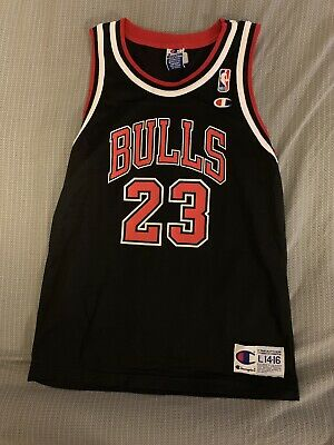 sports shoes d5e2a 24c26 MICHAEL JORDAN CHICAGO Bulls Jersey blank practice Youth ...