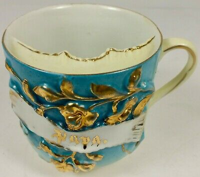 "Antique Porcelain ""Papa"" Mustache Cup W/  Embossed Gold Flowers ~Made In Germany"