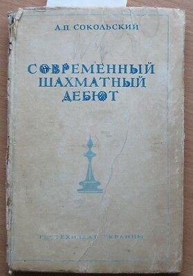Russian Soviet USSR Old Book Chess Openings Sport Course 1949 Vintage Antique