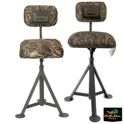 New Banded Gear Tripod Blind Stool - Adjustable Pit Chair Padded Camo Swivel -